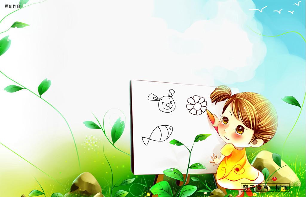 《儿童简笔画》